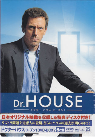 Dr.HOUSE シーズン1 DVD BOX2 【DVD】