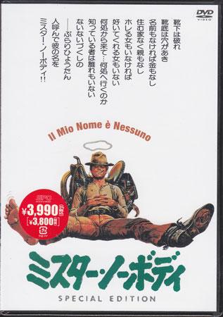 ミスター ノーボディ スペシャル エディション 【DVD】