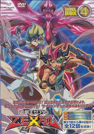 遊☆戯☆王ZEXAL DUEL BOX4 【DVD】
