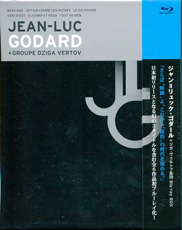 ジャン=リュック ゴダール+ジガ ヴェルトフ集団 Blu-ray BOX 【Blu-ray】