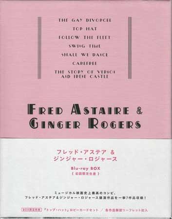 フレッド アステア&ジンジャー ロジャース Blu-ray BOX 【Blu-ray】【あす楽対応】