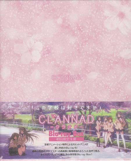 CLANNAD Blu-ray Box 【初回限定生産】 【Blu-ray】
