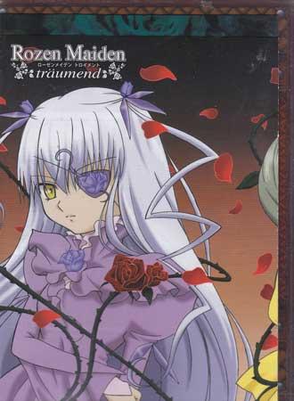 ローゼンメイデン・トロイメント DVD-BOX 【DVD】
