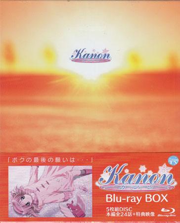 Kanon Blu-ray Disc Box【初回限定生産】 【Blu-ray】