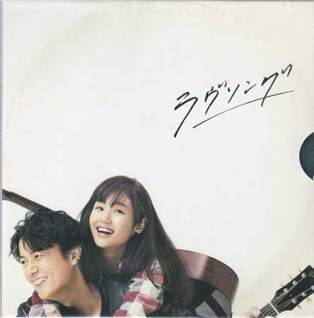 ラヴソング Blu-ray BOX 【Blu-ray】