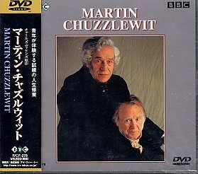 マーティン チャズルウィッツ 【DVD】
