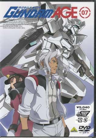 機動戦士ガンダムAGE 07 【DVD】