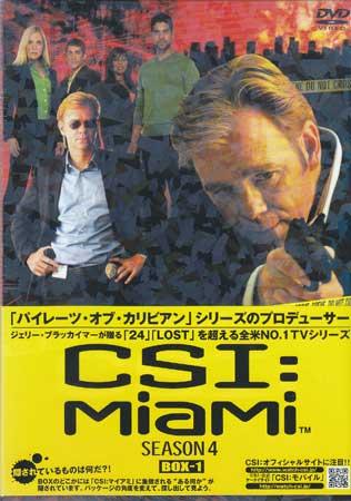 CSI:マイアミ シーズン4 コンプリートDVD BOX-1 【DVD】