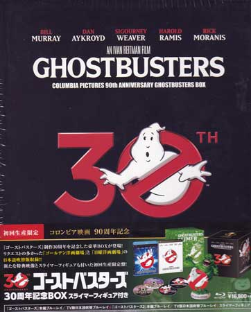 ゴーストバスターズ 30周年記念BOX 【Blu-ray】