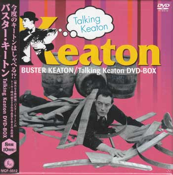 バスター キートン Talking KEATON DVD-BOX 【DVD】