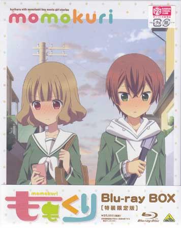 ももくり Blu-ray BOX 特装限定版 【Blu-ray】