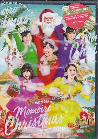 ももいろクリスマス 2016 ~真冬のサンサンサマータイム~ LIVE DVD BOX 初回限定版 【DVD】