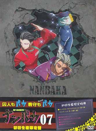 ナンバカ 7巻 【DVD】