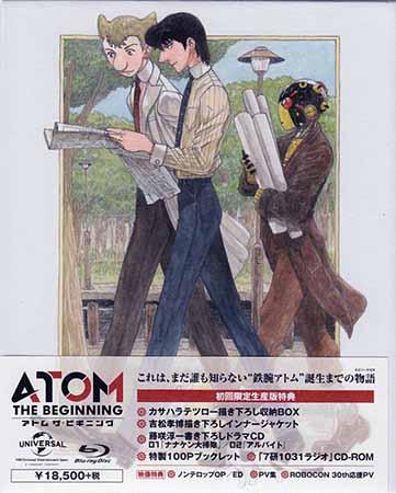 アトム ザ ビギニング 第1巻 初回限定生産版 【Blu-ray】