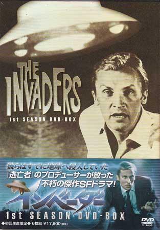 インベーダー1st Season DVD-BOX 【DVD】