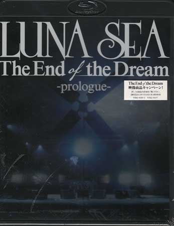The End【Blu-ray】 of the Dream Dream -prologue-【Blu-ray of】, 家具のk1:a7e10bda --- itxassou.fr