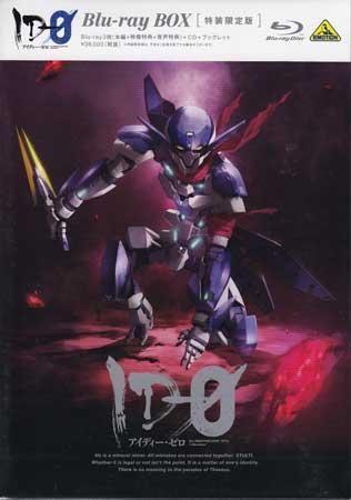 ID-0 Blu-ray BOX 特装限定版 【Blu-ray】