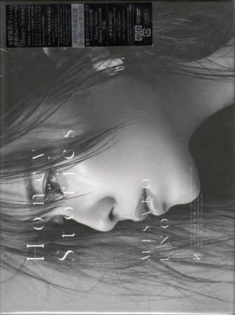 CD Blu-ray 未開封 定番キャンバス 邦楽 ロック ポップス SORA 卓抜 宇野実彩子 Honey Disc付 初回生産限定盤 AAA Stories