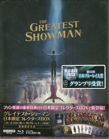グレイテスト ショーマン 日本限定コレクターズBOX 4K ULTRA HD+2Dブルーレイ 数量限定生産 【Blu-ray】