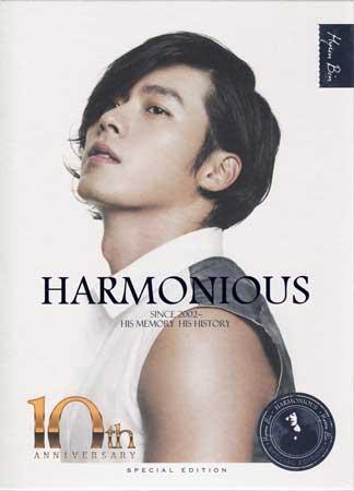 ヒョンビン デビュー10周年記念コレクションDVD HARMONIOUS-HIS MEMORY HIS STORY SINCE 2002 【DVD】