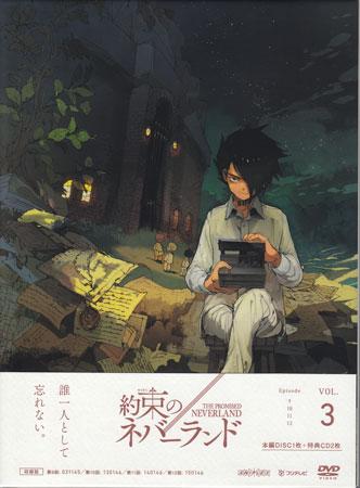 約束のネバーランド 3 完全生産限定版 【CD、DVD】