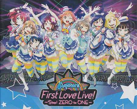 ラブライブ!サンシャイン!! Aqours First LoveLive! ~Step! ZERO to ONE~ Blu-ray Memorial BOX 【Blu-ray】