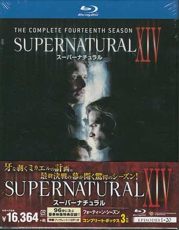 SUPERNATURAL XIV〈フォーティーン・シーズン〉 ブルーレイ コンプリート・ボックス 【Blu-ray】