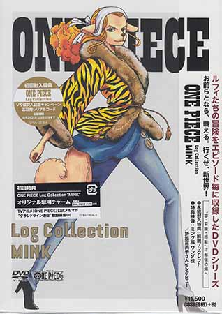 """ONE PIECE Log Collection""""MINK"""" 【DVD】"""