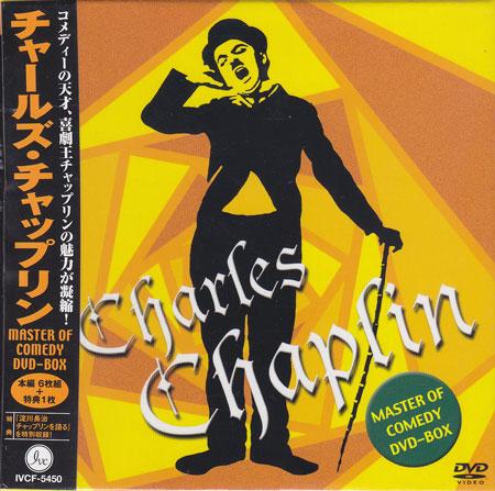 チャールズ・チャップリン MASTER OF COMEDY DVD-BOX 【DVD】