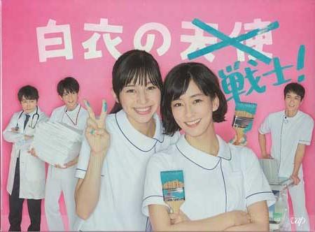 白衣の戦士!Blu-ray BOX 【Blu-ray】
