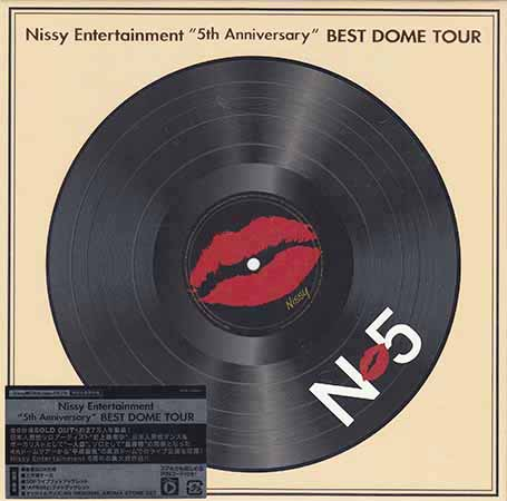 "Nissy Entertainment ""5th Anniversary"" BEST DOME TOUR 初回生産限定盤 【Blu-ray】"