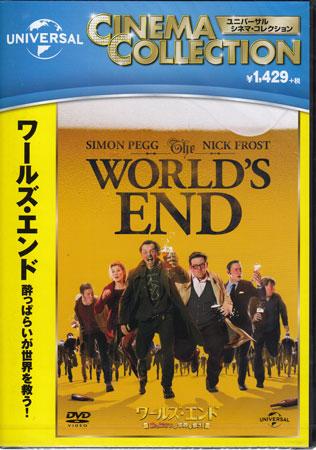 DVD 新品 洋画 コメディ エンド ワールズ Seasonal Wrap入荷 酔っぱらいが世界を救う SORA 全商品オープニング価格