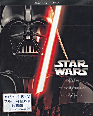 スターウォーズ オリジナル トリロジー エピソード 4-6 ブルーレイ+DVDセット 【DVD、Blu-ray】【あす楽対応】