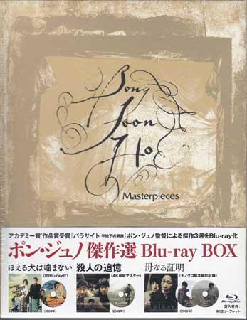 Blu-ray 新品 アジア 韓流 超激安特価 ドラマ ジュノ傑作選 通信販売 BOX SORA ポン