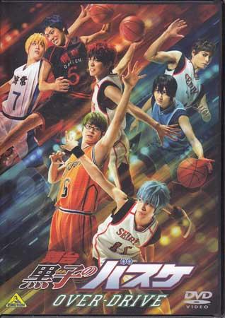 DVD 新品 邦画 演劇 贈物 ミュージカル OVER-DRIVE 黒子のバスケ ふるさと割 舞台 SORA