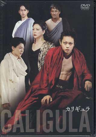 DVD 新品 結婚祝い 邦画 演劇 ミュージカル SORA カリギュラ 大規模セール