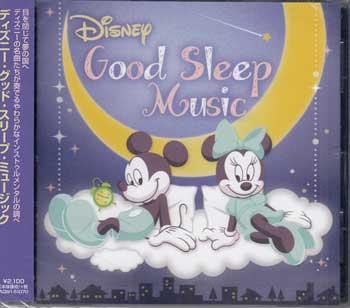 CD 未開封 音楽 インストゥルメンタル SORA 売れ筋 スリープ ディズニー ミュージック 期間限定の激安セール グッド 新着0707