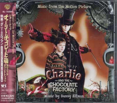 CD 上質 初回限定 未開封 映画 サントラ SORA チャーリーとチョコレート工場 サウンドトラック 新着0719 オリジナル