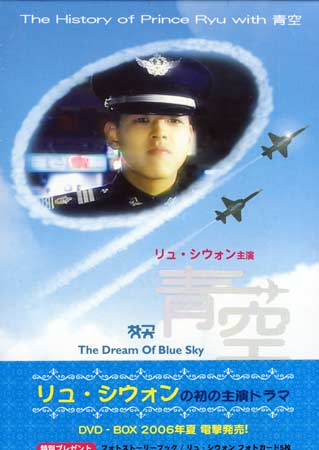 青空 【DVD】