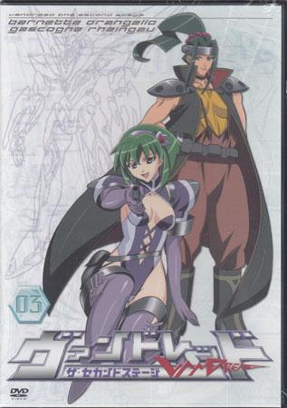 ヴァンドレッド the second stage Vol.3 【DVD】