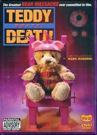 信憑 DVD 新品 洋画 ドラマ テディです 新商品 新型 ~TEDDY DEATH~ SORA