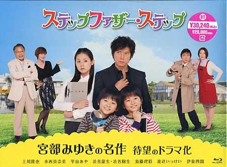 ステップファザー ステップ BD-BOX 【ブルーレイ/Blu-ray】