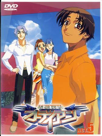 銀装騎攻オーディアン ACT.5 【DVD】