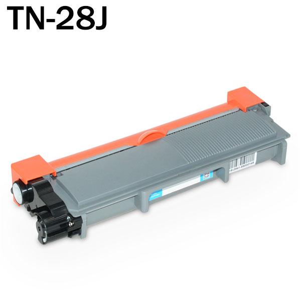送料無料 互換トナー TN-28J カートリッジ ブラザー DCP-L2520D DCP-L2540DW FAX-L2700DN HL-L2300 MFC-L2720D あす楽対応 汎用 トナーカートリッジ 上等 HL-L2360DN ブラック 受注生産品 MFC-L2720DN HL-L2365DW HL-L2320D