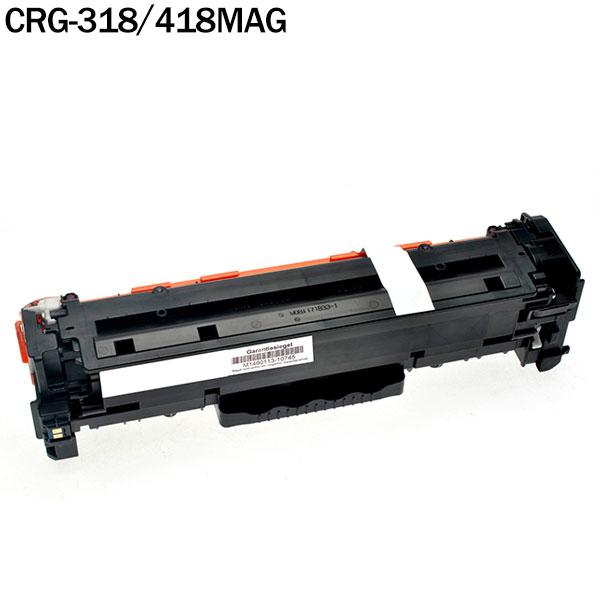 CRG-318MAG CRG-418MAG 2本セット 互換トナー Canon キャノン マゼンタ 汎用 トナーカートリッジ CRG-418/318MAG 共通 LBP-7200C LBP-7200CN LBP-7600C MF722Cdw MF726Cdw MF8300 MF8380Cdw MF8340Cdn MF8350Cdn MF8330Cdn MF8570Cdw 送料無料 あす楽対応