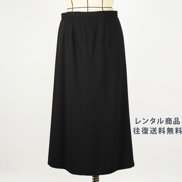 【レンタル】スカート ブラック 13号