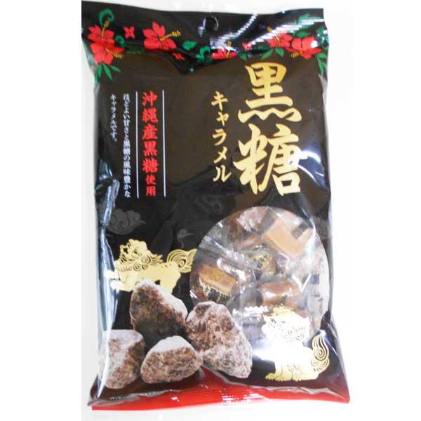 格安 袋入りで超お得になりました メール便可能 黒糖キャラメル300g 40~41粒 宮田製菓 人気の製品