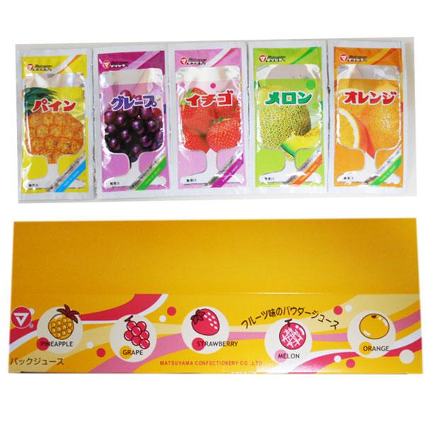 毎週更新 5種類の粉末 ジュース メール便可能 公式 フルーツ味のパウダージュース 松山製菓 50袋