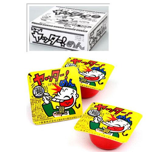豪華な 大注目 お子様 イベントで長い人気商品 ヤッターメン 100付 +当り分約40個=140個 ジャック製菓