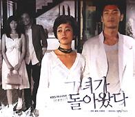 EKLD-0615 人気激安 韓国ドラマOST ハイクオリティ 彼女が帰ってきた